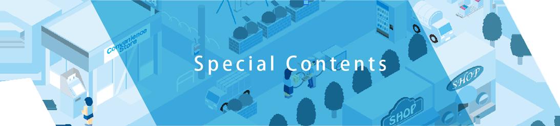 Special Contents